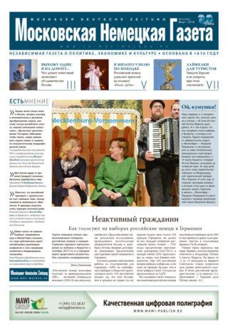 Tit_rus_468